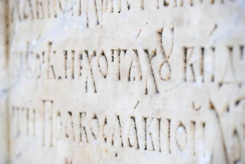 Настанак и развој ћириличног писма
